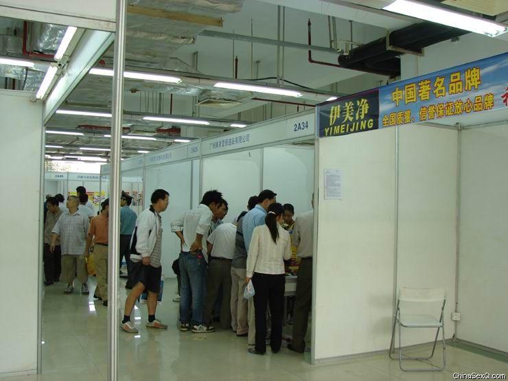 2006年11月6日下午的二楼展厅