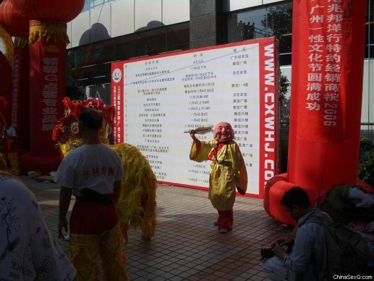 广东特色的舞狮助阵