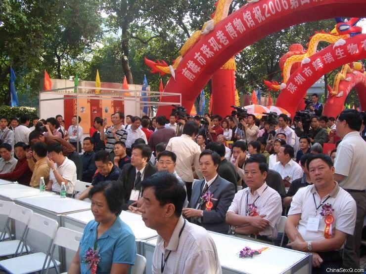 群众与嘉宾都在等待展会宣布开幕