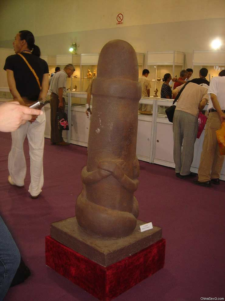 性文化博物馆展品