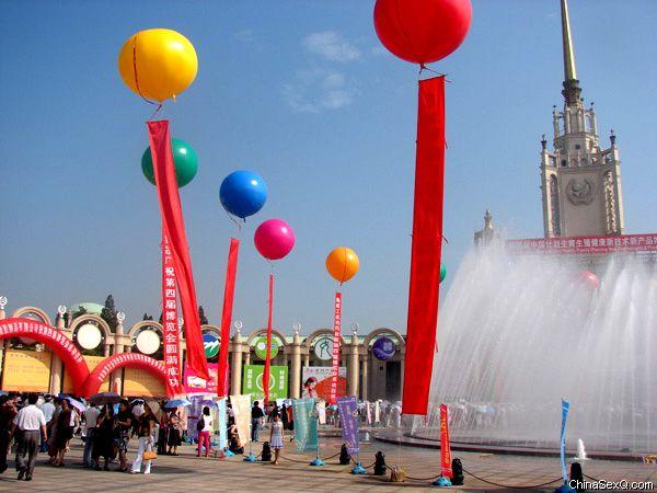 北京展览广场