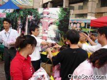 《性商文化》在荔湾广场派发