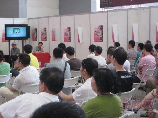观众观看公益性文化录像