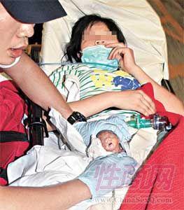 16岁少女产子 凸显中国性教育之殇