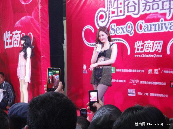 上海成人展现场