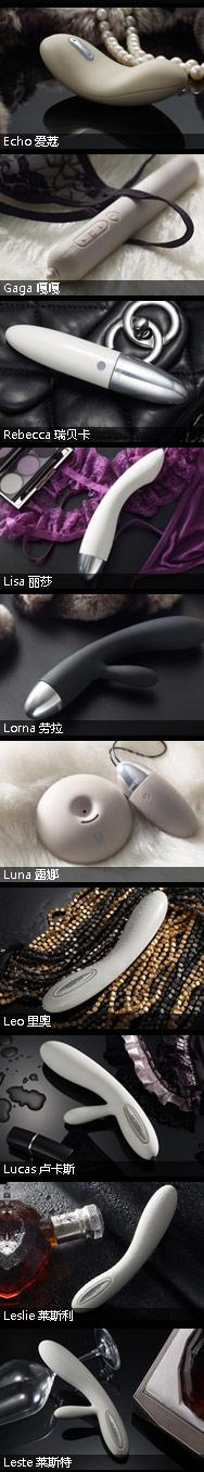 司沃康产品广告图片