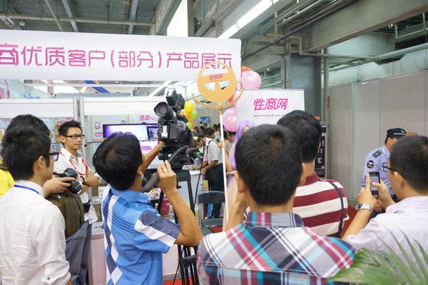 性商网展位吸引众多媒体
