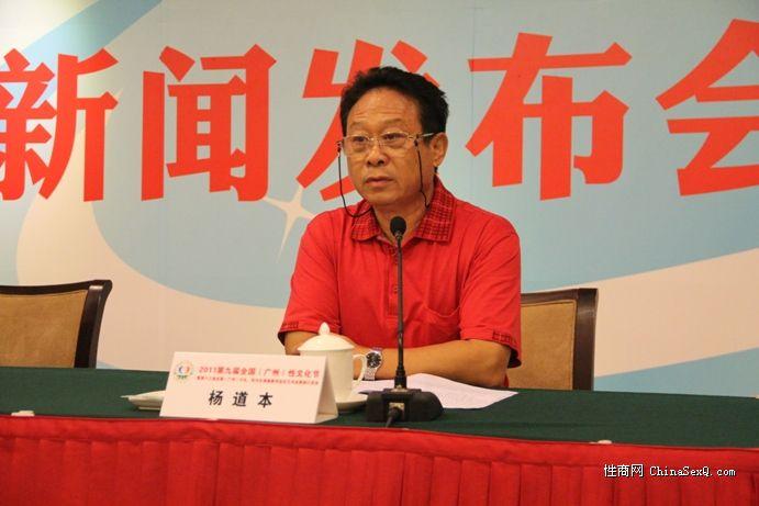 广州常住人口_2011年广州人口
