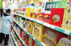 """保健食品行业或将迎来冬季""""大考"""""""