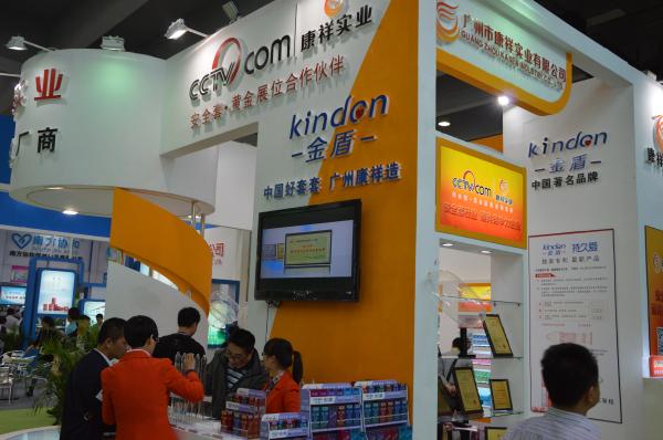 2014年药店采购博览会时间地点