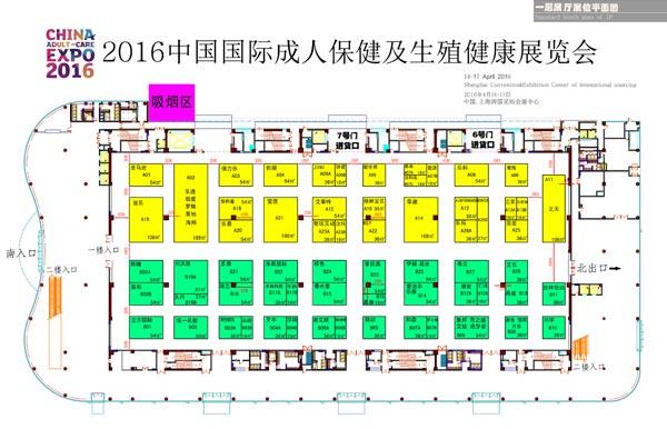 2015上海国际成人展展位图(一楼)