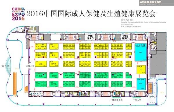 2015上海国际成人展展位图(二楼)