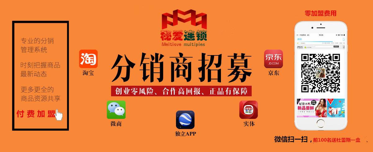 香港融爱微商货源网 第1张