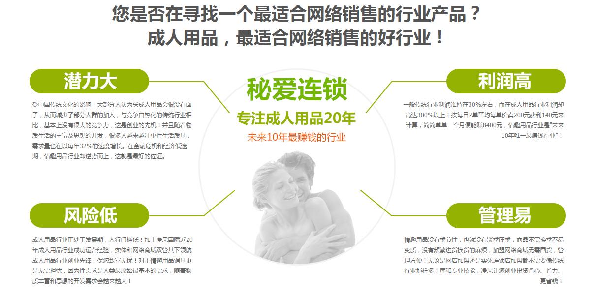 香港融爱微商货源网 第2张