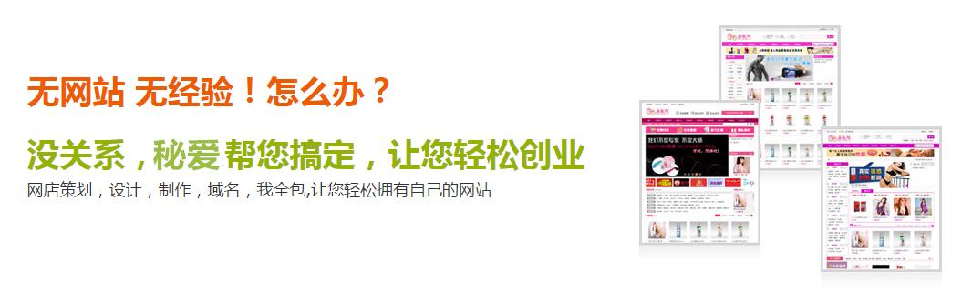 香港融爱微商货源网 第3张