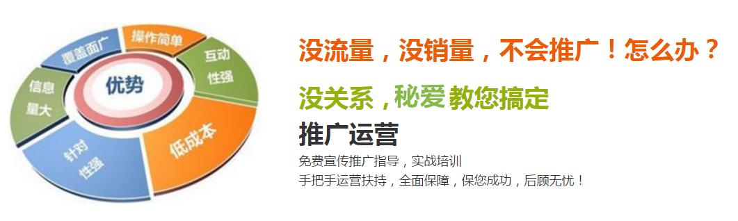 香港融爱微商货源网 第4张