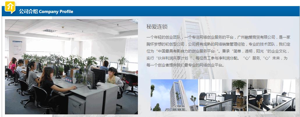 香港融爱微商货源网 第7张