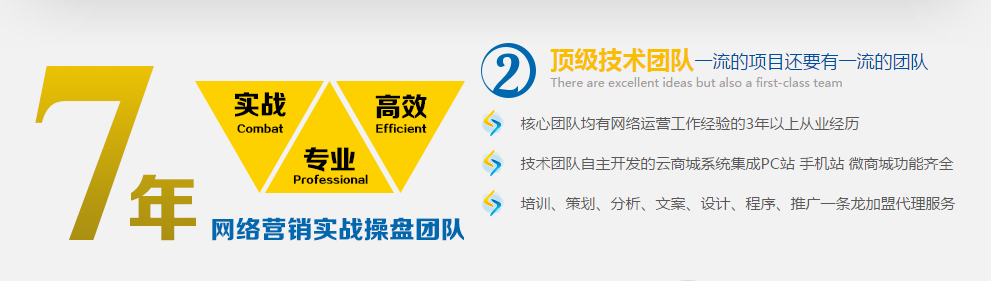 香港融爱微商货源网 第9张