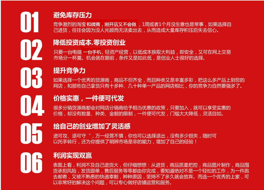 香港融爱微商货源网 第13张