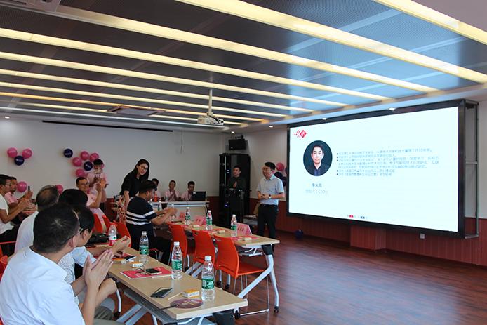 热烈祝贺首届江西成人用品行业峰会暨彼色项目推介会圆满成功!