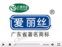 """""""汇通药业""""安全套产品展示――2012上海成人展性商嘉年华活动视频"""