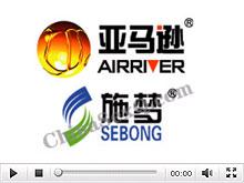 """""""天津亚马逊""""安全套展示――2012上海成人展性商嘉年华活动视频"""