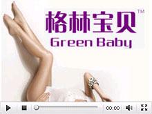 """""""义乌西乔""""成人器具展――2012上海成人展性商嘉年华活动视频"""