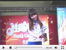 """""""广州贺立""""安全套产品展示――2012上海成人展性商嘉年华活动视频"""