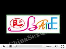 """""""辽阳百乐""""产品展示――2012上海成人展性商嘉年华活动视频"""
