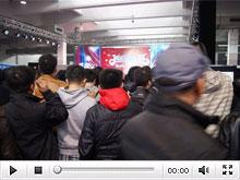 2012上海成人展性商嘉年华活动――现场花絮