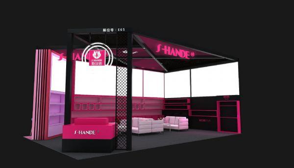 S-HANDE丨斯汉德邀您相约2021上海国际成人展~!