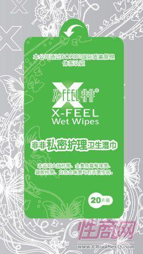 非非-私密护理卫生湿巾-5色1