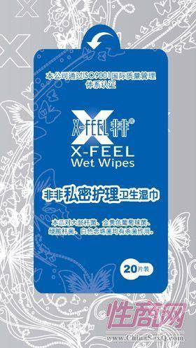 非非-私密护理卫生湿巾-5色3