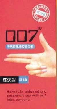 007安全套-螺纹1