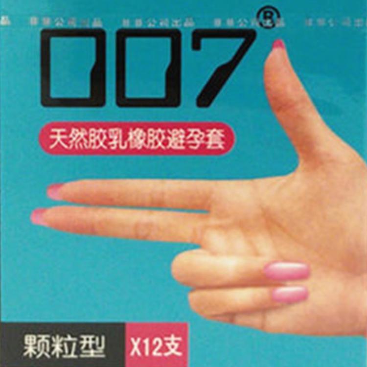 007-颗粒橙香安全套