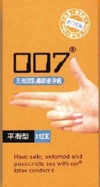 007安全套-平滑型1