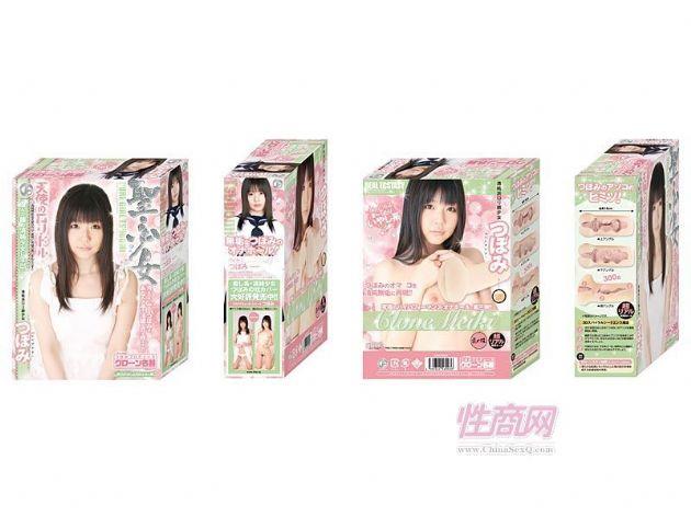 名器 克隆/克隆名器 蕾产品图片1