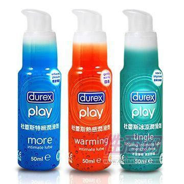 杜蕾斯润滑剂快感 热感 冰感  樱桃味1