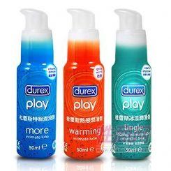 杜蕾斯润滑剂快感 热感 冰感  樱桃味