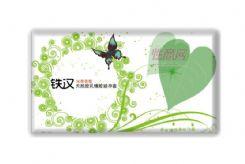 铁汉铁盒水果香型-安全套