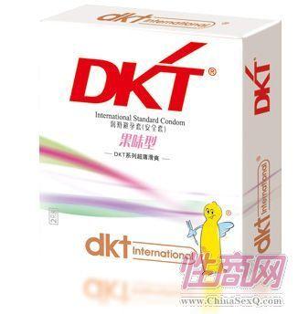 DKT二只装安全套