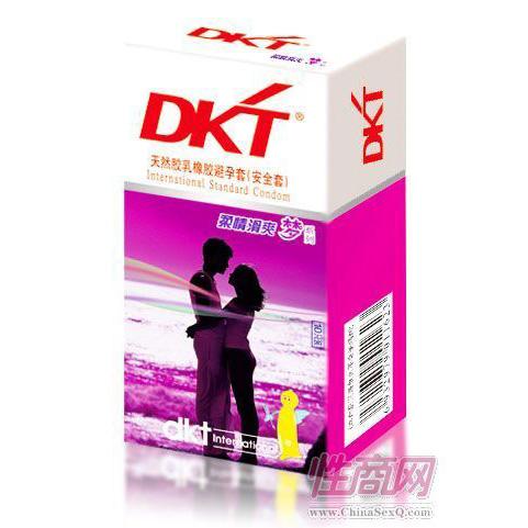 DKT 梦 安全套