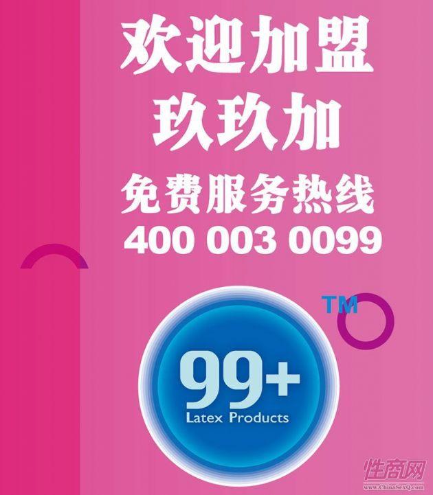 人体润滑剂OEM贴牌、进口安全套OEM贴牌1
