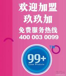 人体润滑剂OEM贴牌、进口安全套OEM贴牌