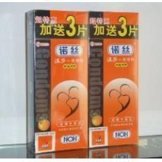 诺丝15片装香橙味避孕套
