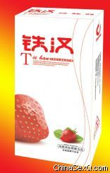 铁汉(草莓味)安全套