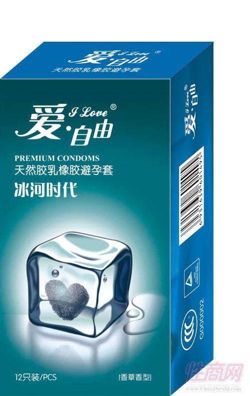 天津中生乳胶有限公司爱自由避孕套