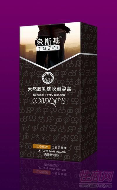 震动套-兔斯基安全套新品咖啡色3支装加震动套一个