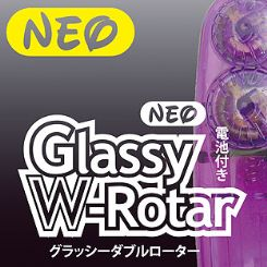 Neo Glassy W Rotar-大小独立双跳蛋,超人气双重震蛋