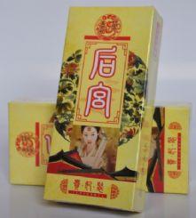 山东成人用品 计生用品 避孕套复古套后宫系列贵妃颗粒装系列安全套 计生用品